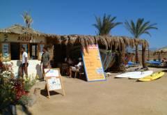 ����� Sultan Beach: ��� �� �����.