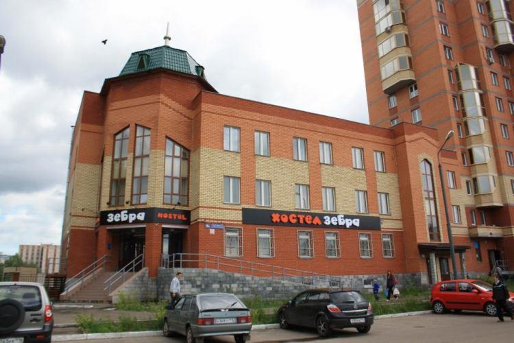 Казань отель зебра фото