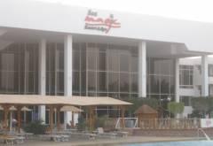 ����� Dessole Pyramisa Sharm El Sheikh Resort: .